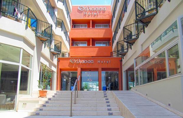 фото отеля Thalassa изображение №21