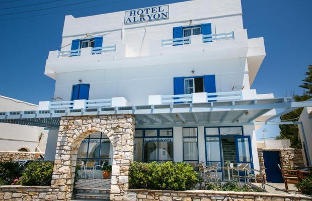 фото отеля Hotel Alkyon изображение №1