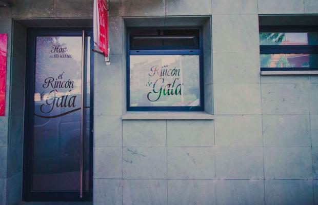 фото отеля El Rincon de Gala изображение №1