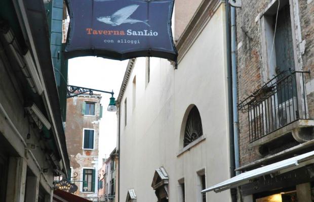 фото Taverna San Lio изображение №6