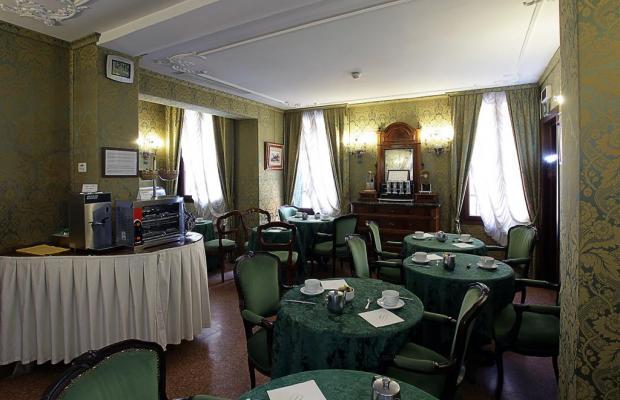 фотографии отеля Hotels in Venice Ateneo изображение №23