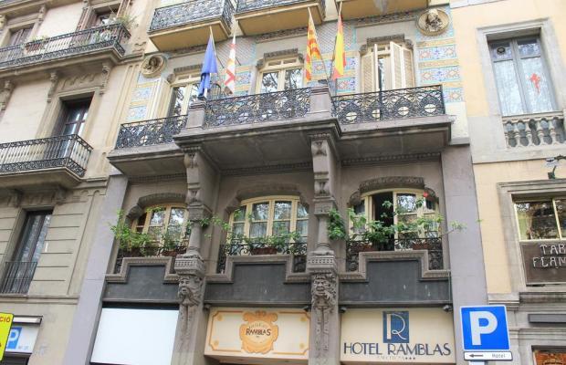 фотографии Ramblas Hotel  изображение №44