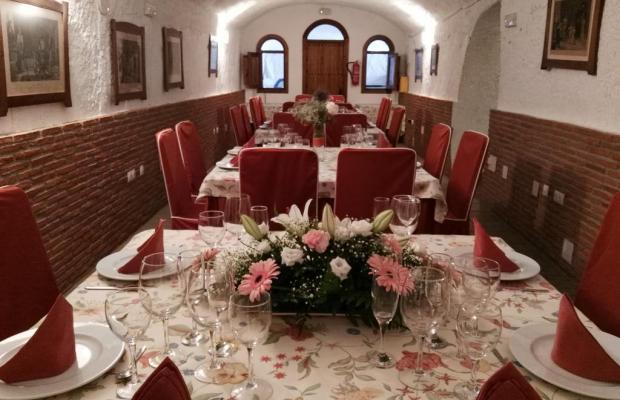 фото отеля Cuevas Abuelo Ventura изображение №9