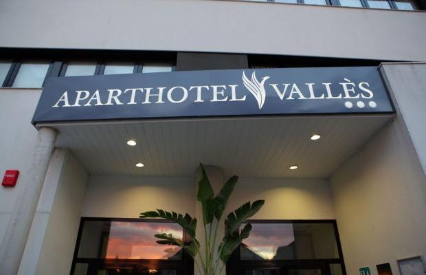 фотографии отеля Aparthotel Attica21 Valles (ex. Aparthotel Valles) изображение №35