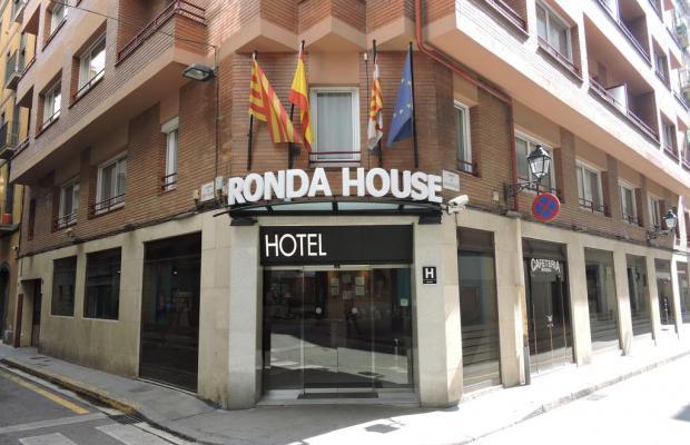 фото отеля Ronda House (ех. Ronda) изображение №1