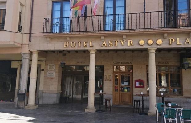 фото отеля Astur Plaza изображение №5