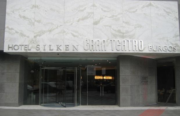 фото Hotel Silken Gran Teatro изображение №30