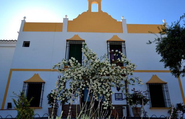 фотографии отеля Caserio de Iznajar изображение №23