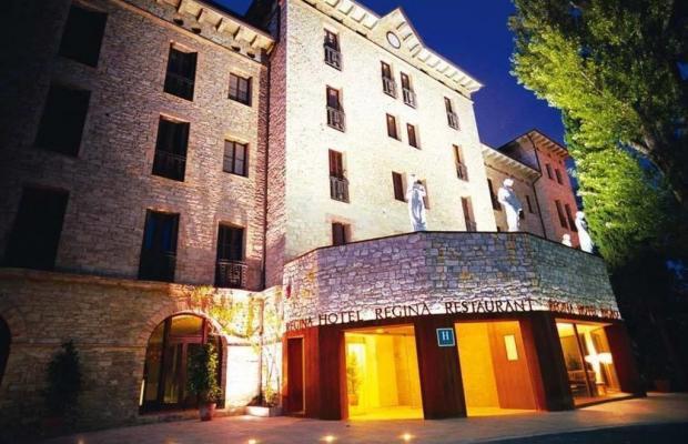 фотографии Regina Spa Art Deco изображение №4