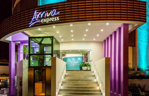 фотографии отеля Arriva Express Plaza del Sol (ех. Vista Express Plaza del Sol) изображение №3