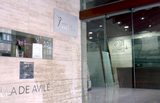 фото отеля Silken Villa de Aviles изображение №29