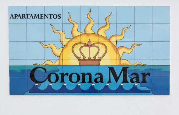 фото отеля Apartamentos Corona Mar изображение №9
