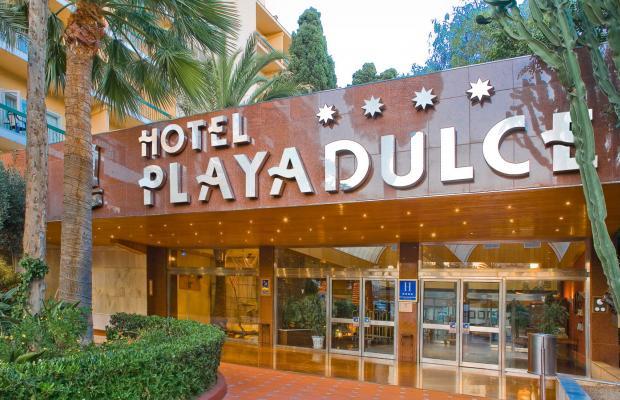 фото Playa Senator Hotel Playadulce  изображение №2