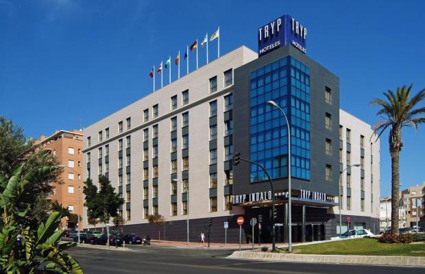 фото отеля Melia Tryp Indalo Almeria Hotel изображение №1