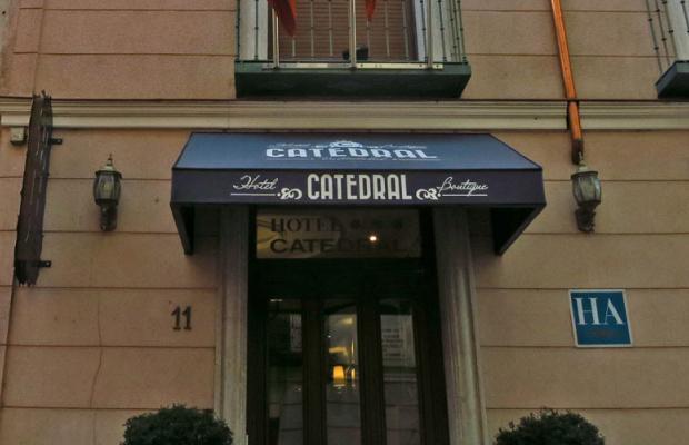 фотографии отеля Hotel Boutique Catedral  изображение №11