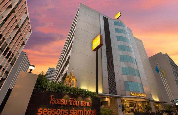 фото отеля Seasons Siam Hotel (ex. All Seasons Bangkok Siam)   изображение №1