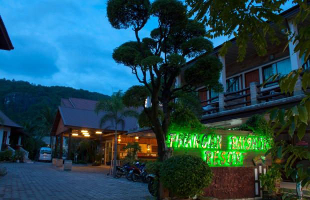 фото Phangan Bayshore Resort изображение №10