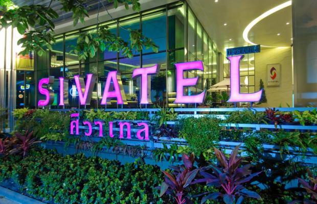 фотографии отеля Sivatel Bangkok изображение №35