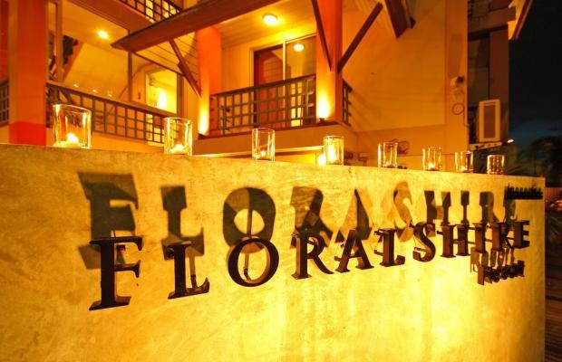 фотографии Floral Shire Resort изображение №12