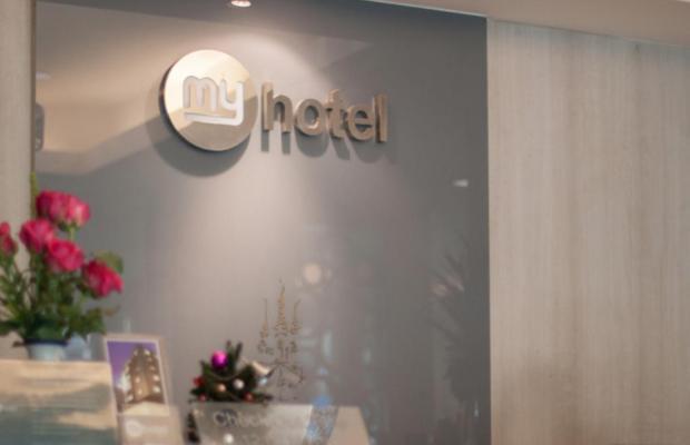 фотографии отеля My Hotel Pratunam изображение №27