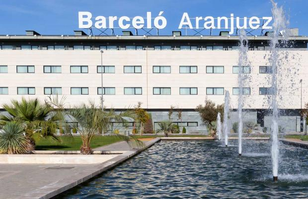 фотографии Occidental Aranjuez (ex. Hotel Barcelo Aranjuez; Aranjuez) изображение №40
