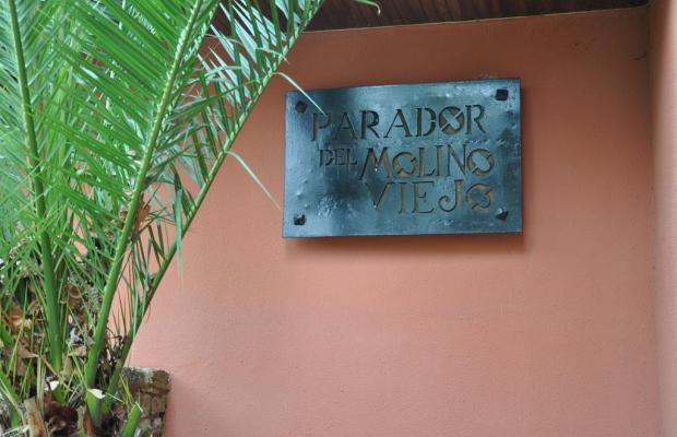 фото Parador de Gijon изображение №30