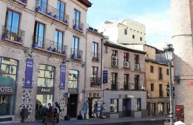 фото отеля Abad Toledo изображение №1