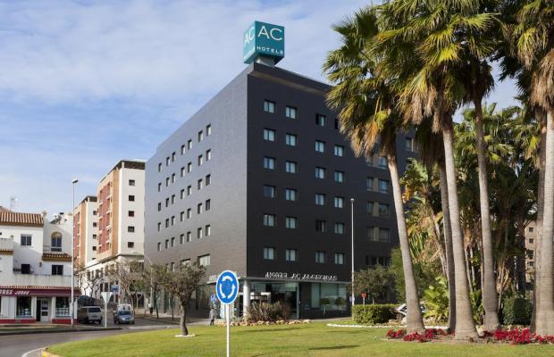 фото отеля AC Algeciras изображение №1