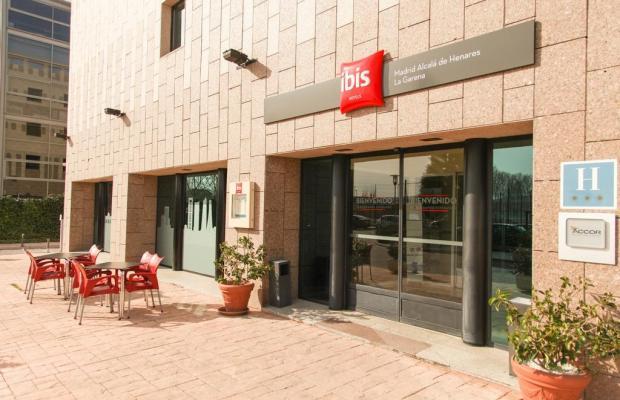 фотографии отеля Ibis Madrid Alcala de Henares La Garena изображение №23