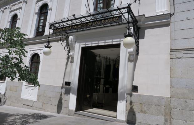 фото отеля Gran Melia Palacio de los Duques (ex. Tryp Ambassador) изображение №29