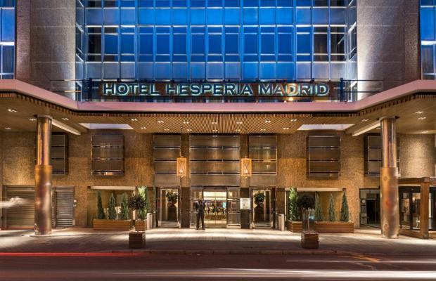фотографии отеля Hesperia Madrid изображение №3