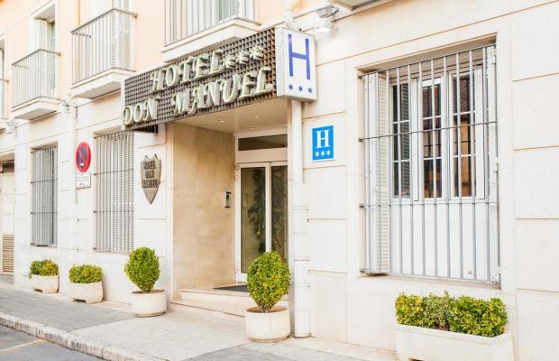 фото Hotel Don Manuel изображение №2