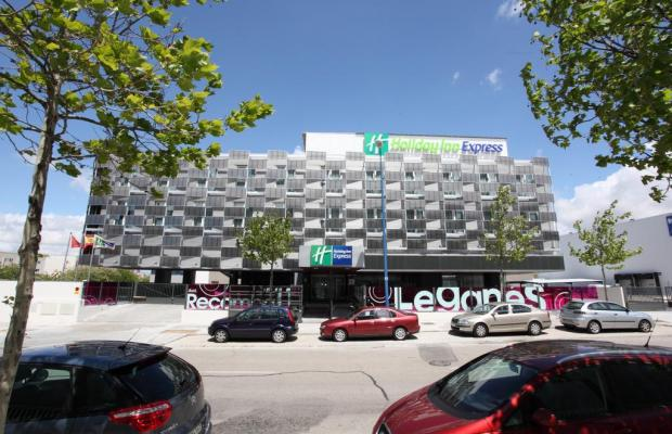 фотографии Holiday Inn Express Madrid-Leganes изображение №16