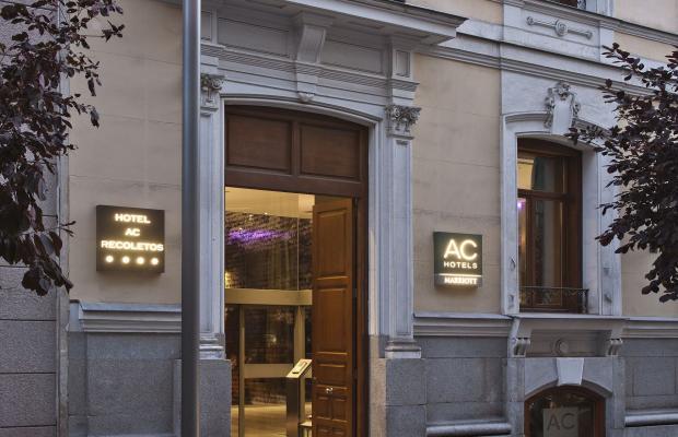фото отеля AC Hotel Recoletos изображение №21