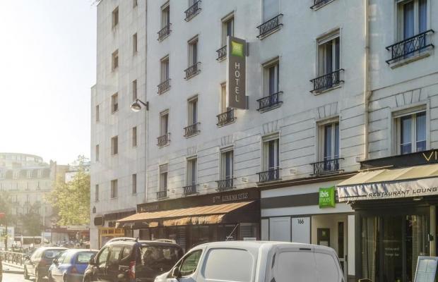 фото Paris Eiffel Cambronne изображение №2