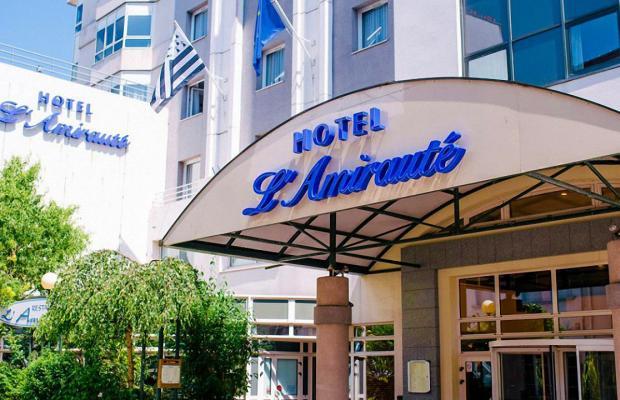 фотографии отеля L'amiraute Brest изображение №19