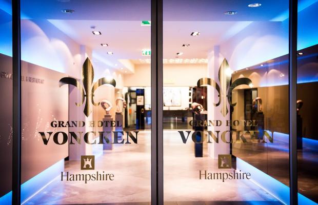 фото Hampshire Hotel – Voncken Valkenburg изображение №26