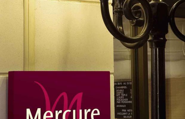 фото отеля Mercure Paris Gobelins Place d'Italie изображение №13