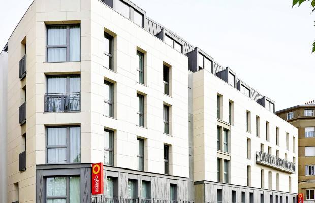 фото отеля Adagio Nantes Centre изображение №1