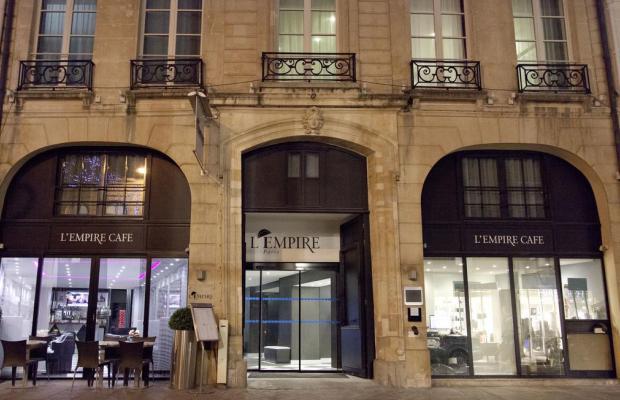 фотографии отеля L'empire Paris изображение №23