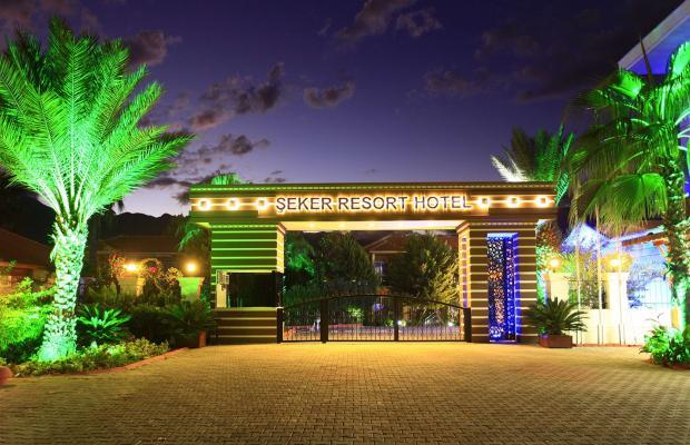 фотографии Seker Resort изображение №4