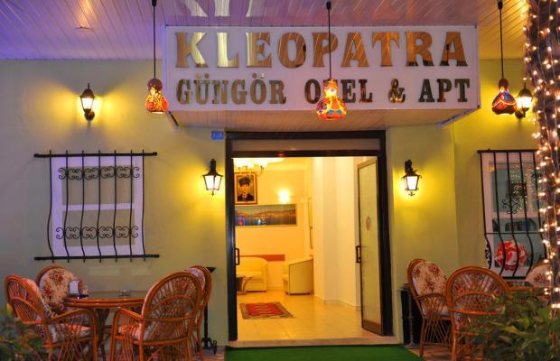 фотографии отеля Kleopatra Gungor Hotel изображение №15