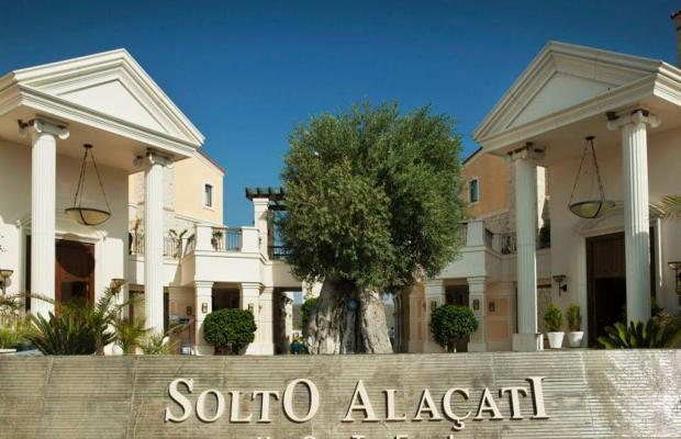 фотографии Corendon Premier Solto Hotel (ex.Solto Alacati Hotel) изображение №24