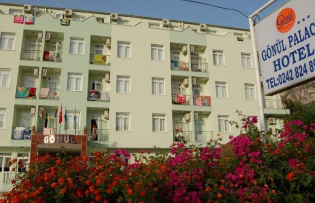 фото отеля Gonul Palace изображение №5