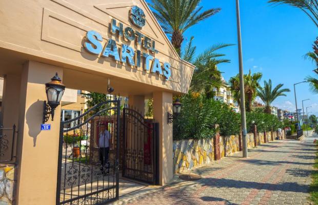 фотографии отеля Saritas изображение №11