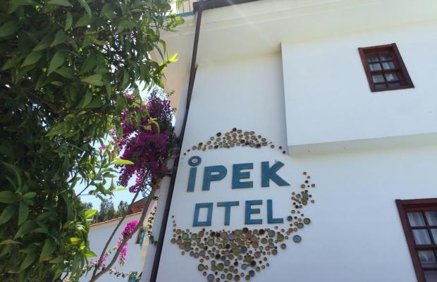 фотографии отеля Ipek изображение №27