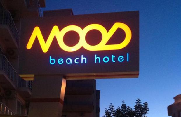 фотографии Mood Beach Hotel (ex. Duman) изображение №24