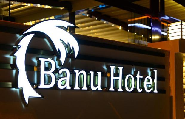 фото отеля Banu Hotels Luxury (ex. Banu Hotel; Hotel Banu and Apartments) изображение №13