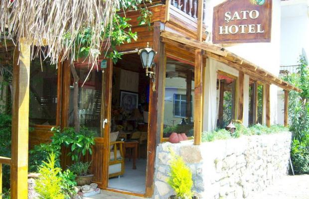 фото отеля Sato изображение №1