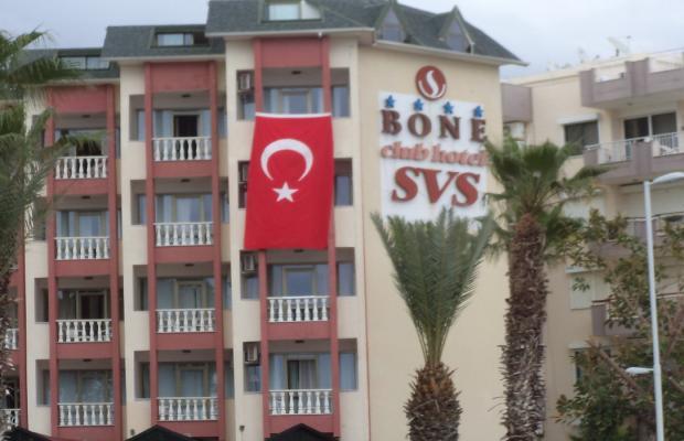 фото отеля Bone Club SVS изображение №21